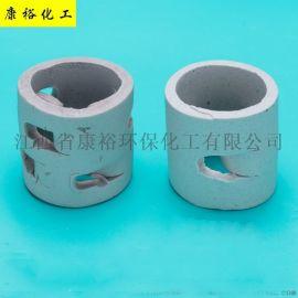 陶瓷鲍尔环填料 耐高温耐酸喷淋塔净化塔陶瓷环