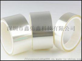 深圳三层高透防刮pet保护膜排气快pet硅胶保护膜