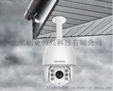 專業銷售安裝餐廳飯店監控設備、工廠監控系統
