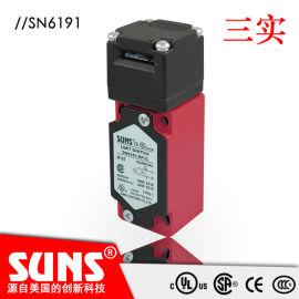 SUNS美国三实SN6191-SL-C安全钥匙开关