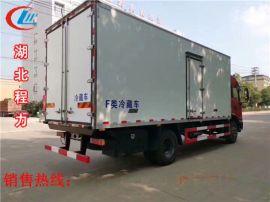 国六福田欧马可冷藏货车,河南焦作市哪里卖