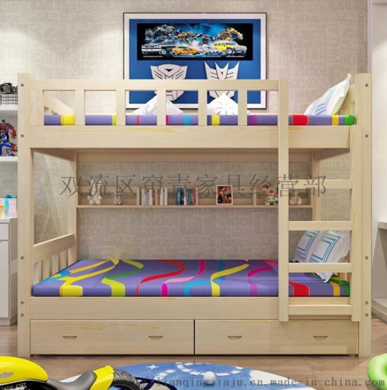 兰州实木高低床公寓宿舍床实木材质定做