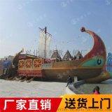 迪慶小區裝飾的船12米海盜船滿意
