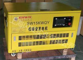 发电汽油机15kw