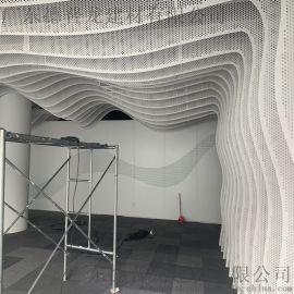 商务办公室扇形冲孔铝方通吊顶 梅花六角形铝单板