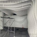 商務辦公室扇形衝孔鋁方通吊頂 梅花六角形鋁單板