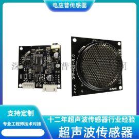 超声波测距传感器模块 超声波测身高传感器