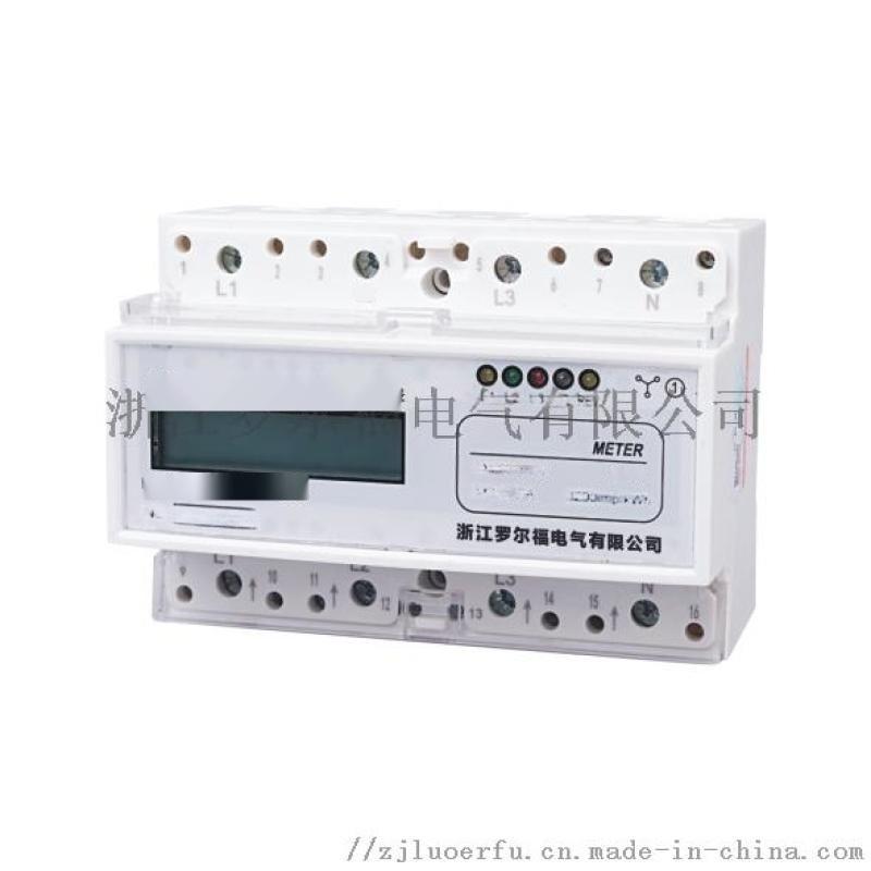 新款电表7P导轨安装表DTS5881型安装方便