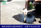 聚氨酯楼面油性防水 耐博仕