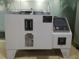 盐水喷雾试验箱 合金镀层盐雾腐蚀试验箱