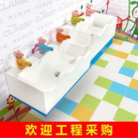 卡兰苏儿童洗手槽洗手盆洗脸盆幼儿园洗手台小孩洗手池