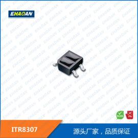 ITR8307光电开关,计分检测开关,亿毫安电子