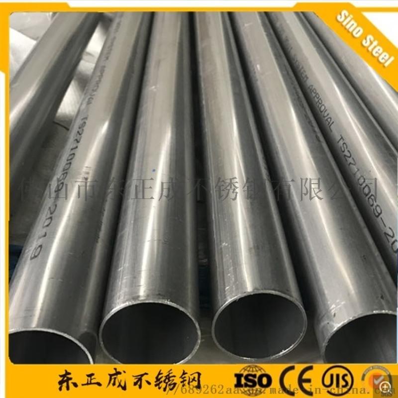 宜宾201不锈钢管 不锈钢管度色加工