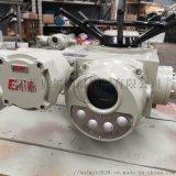 多回转DZW30-24一体化防爆型阀门电动装置