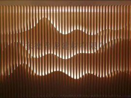 办公楼隔断山形波浪型方管,铝板造型透光铝格栅屏风