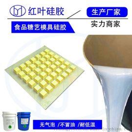 环保级液体硅胶, 食品级液体硅胶