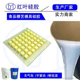 環保級液體硅膠, 食品級液體硅膠