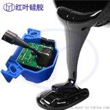 驅動控制器用灌封矽膠