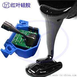 驱动控制器用灌封硅胶