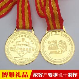 抗疫表彰纪念品抗疫**个人奖牌