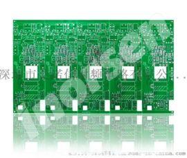 控制电源板家电板,消费类电子PCB板