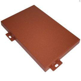 防火防风圆孔不规则冲孔铝单板