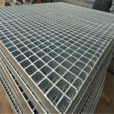 長沙鋼格板生產廠家聯繫方式