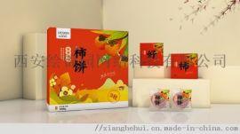 富平柿饼包装_柿饼盒包装设计_吊柿包装盒设计