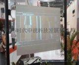 全息投影 立体投影 互动投影 数字展厅 全息背投幕