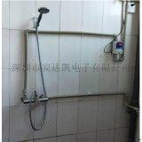 淋浴水控机 4G扫码云平台管理 远程水控机