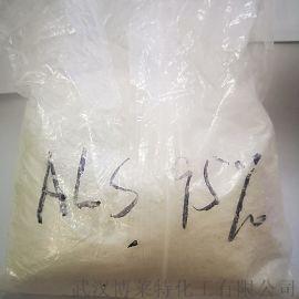 烯丙基磺酸钠2495-39-8