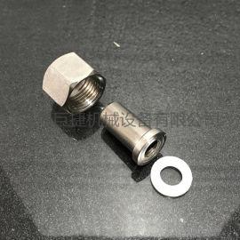 活接式压力表不锈钢压力表接头 六角螺母压力表接头