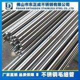 佛山不鏽鋼精密管,不鏽鋼小型精密管材