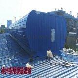 TC通風天窗(開敞式)WZT型屋頂自然通風器