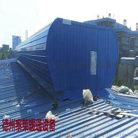 TC通风天窗(开敞式)WZT型屋顶自然通风器