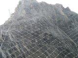 生态边坡防护网多少钱
