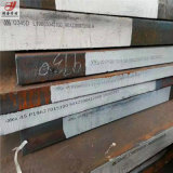 寶鋼Q390B鋼板 Q390B高強度板現貨商