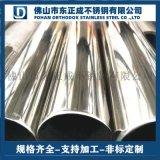 大連201不鏽鋼管 不鏽鋼光面管規格齊全
