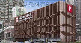 商业场景幕墙铝方管 50*120渡假村铝方管安装图