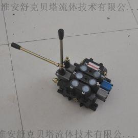 DCV60-2YT-G1/2系列液压多路换向阀