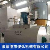 PVC高速混合機 立式高速混合機