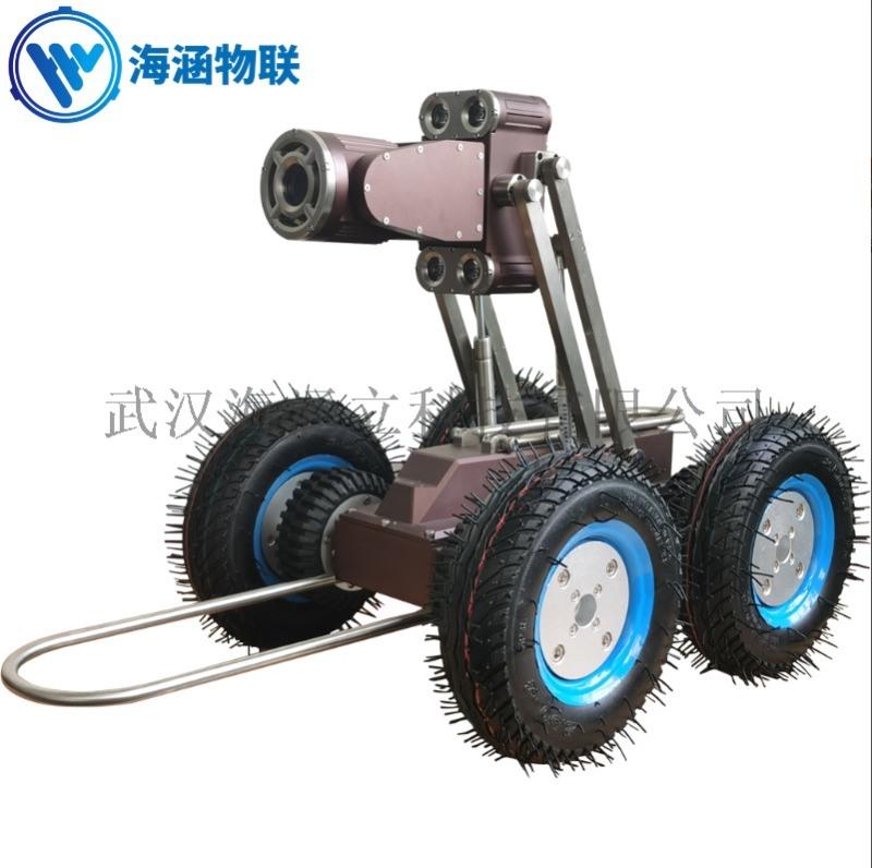武汉海涵立科技HHL-23CCTV管道检测机器人