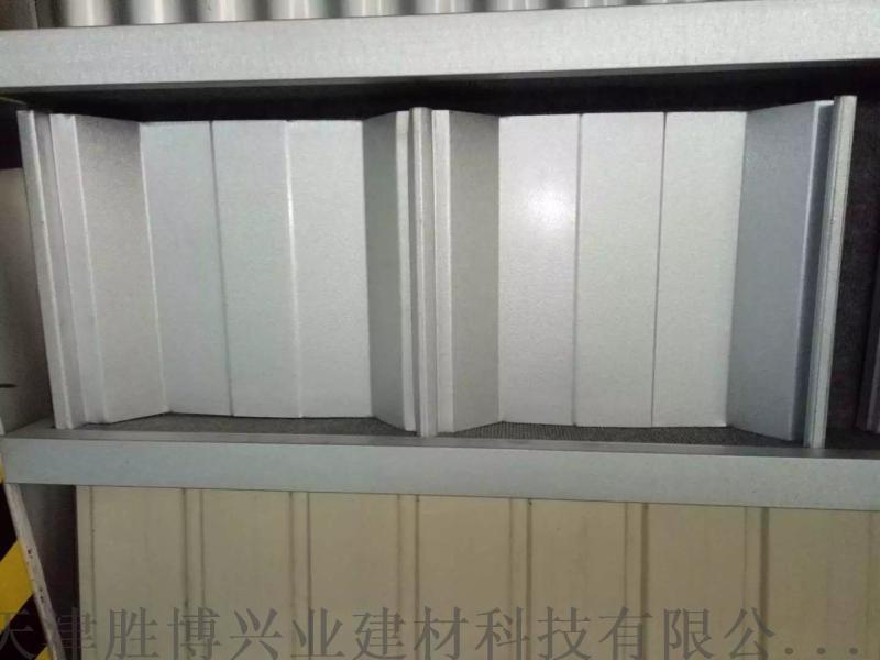 yx51-380-760型彩鋼板760型彩鋼瓦