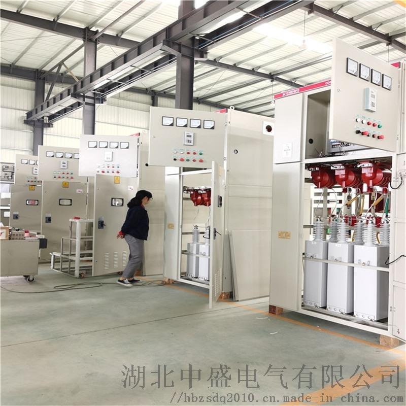 寿命长的高压电容补偿柜 STBB无功补偿的基本原理