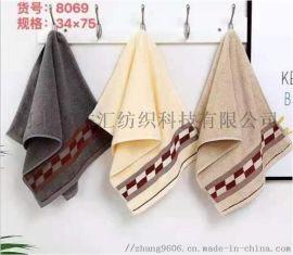 纯棉礼品毛巾