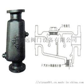 斯派莎克S13汽水分离器