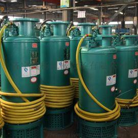煤矿井下瓦斯场所FQW70-30矿用风动潜水泵