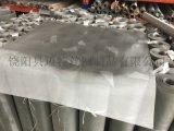 904 309 310S耐高温耐腐蚀不锈钢网