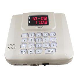 TM-638C数码智能消费机,挂式IC卡消费机