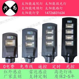 太阳能路灯一体化风光互补LED节能灯